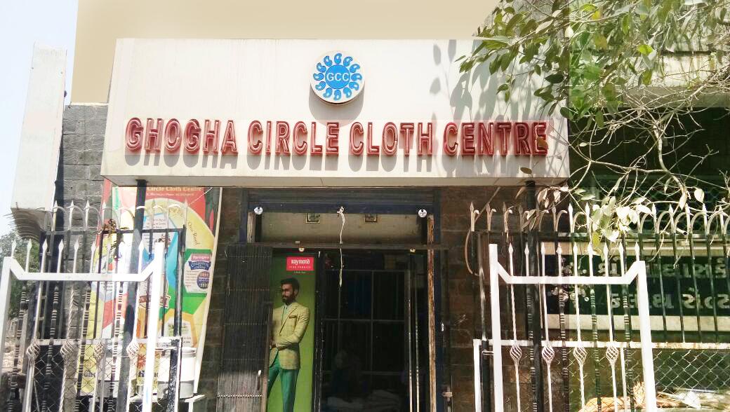 Ghogha Circle Cloth Center Showroom